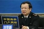 中央纪委第九室主任刘学新升任福建纪委书记