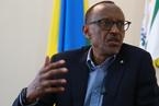 【一语道破】卢旺达总统卡加梅:对GDP仍要保持野心