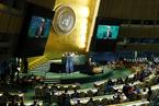 《巴黎协定》正式生效 74国将定限排计划