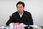 国家安全部长陈文清兼任中央政法委委员