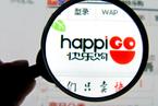 快乐购重启资产注入 芒果TV估值缩水近40亿