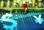 独家|外汇局官员谈对外投资:便利化和防风险并重