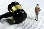 维权三年 海南准律师告律协接连胜诉