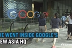 探访谷歌的新亚太总部