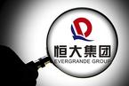 恒大将万科表决权委托予深圳地铁 未涉股权转让