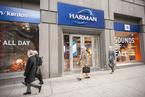 三星80亿美元收购Harman 进军汽车电子业