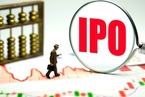 上半年IPO现场检查剑指三类企业