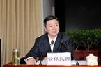 西藏党代会召开 54岁公保扎西未进入大会主席团