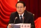 湖南党代会召开 上届常委仅一人仍在列