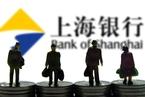 上海银行A股上市 成年内最大IPO