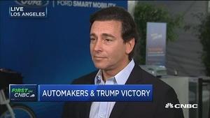 福特CEO谈特朗普:我们有着相同的目标