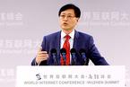 【互联网大会】杨元庆:智能互联网时代即将到来