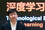 【互联网大会】搜狗CEO王小川谈人工智能的挑战