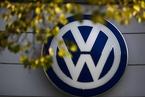 大众汽车销量退居全球第二 调升营收增速预期