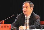 毕节市委书记陈志刚转任国务院扶贫办副主任
