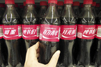 可口可乐10亿美元脱手中国装瓶业务