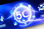 T早报|3GPP官方文件证实5G投票全过程;腾讯2018年Q1财报超预期;美参院投票支持恢复网络中立性原则