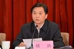 黑龙江原组织部长杨汭任供销总社理事会副主任