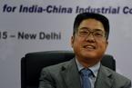 前驻印度大使乐玉成任中央外办副主任