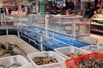独家|北京多超市活鱼下架 源于消息泄露逃避检查