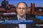 英特尔:美国政府和私营企业应共同保护网络安全