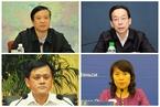 张建民曾一春分任内蒙古副主席组织部长