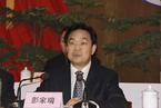 新疆党委原秘书长彭家瑞任区政府党组副书记