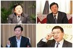 【反腐周记】2016年领刑高官数量已超前两年