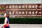 发改委等4部门:按规定核实一些企业对外投资项目