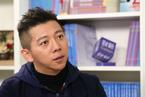 """【片花预播】""""一线人物""""专访胡海泉:几十套真题备考基金资格"""
