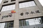 普华永道:物联网成中国企业安全薄弱点
