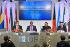 OPEC达成原油减产协议 美油涨逾8%