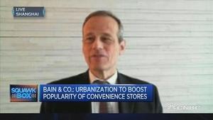 贝恩咨询:便利店将成为中国下一个蓬勃发展的领域