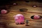 银监会:商业银行不良率四年来首次下降
