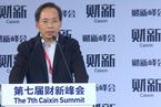 刘尚希:区域经济研究应考虑国有制特征