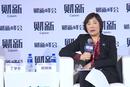 """【峰会·观点】胡晓炼:中国进出口银行将从多方面支持""""一带一路"""""""