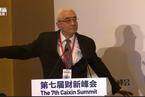 【直播回看】财新峰会主题论坛:普惠金融如何兑现?