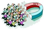【音频】IPO加速能否缓解定增畸形发展?