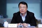 清华常务副校长程建平出任北师大党委书记