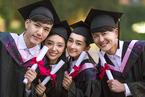 2016届高校毕业生月均收入不到4000?报告详解热门专业