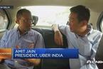 印度成为Uber全球第二大市场