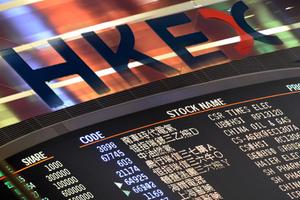 'Cornerstone' Buyers Both a Boon, Bane for Hong Kong IPOs