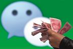 微信支付接入星巴克中国门店