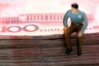 央行强调市场对人民币国际化的决定性作用
