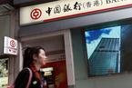 中银香港:20亿零售国债认购不成问题