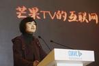 芒果TV年收入20亿 广告贡献一半