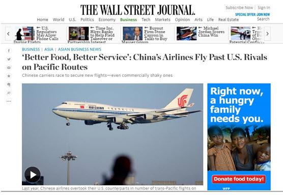 中国各航空公司的中美间航班排班数量在