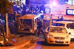 土耳其伊斯坦布尔爆炸造成近200人伤亡