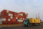车货信息匹配最大平台运满满D1轮融资1.1亿美元