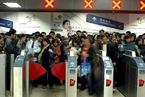 报告:长三角生活压力感低于京津冀、珠三角